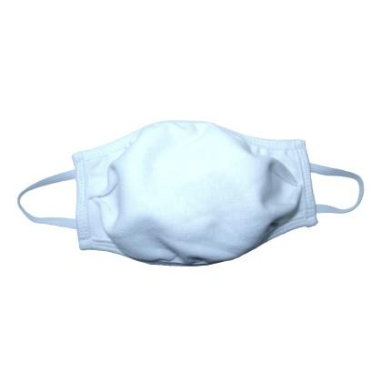 Μάσκα Υφασμάτινη Επαναχρησιμοποιούμενη Άσπρη