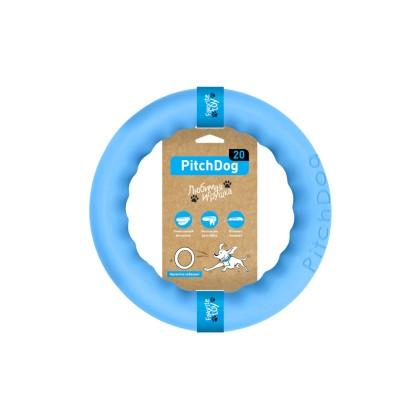 PitchDog - Fetch Ring 20 cm Μπλε