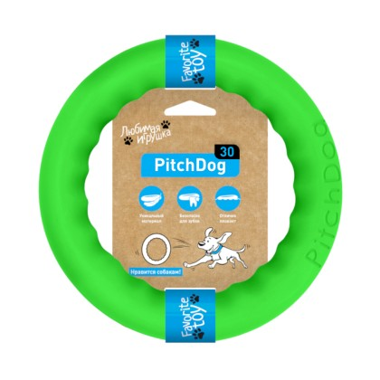 PitchDog - Fetch Ring 30 cm Πράσινο