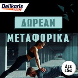 Delikaris
